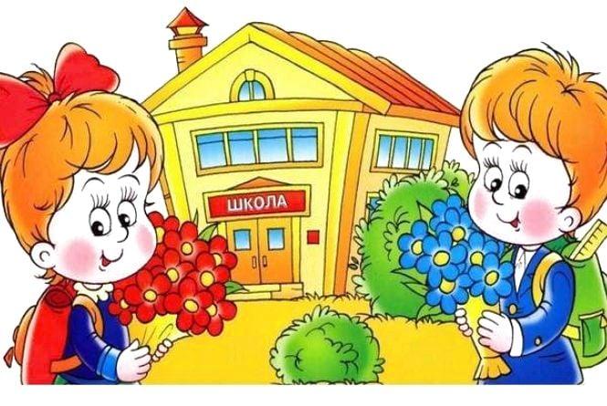 У Житомирі оголосили прийом дітей у 1-й клас закладів середньої освіти на 2019-2020 навчальний рік