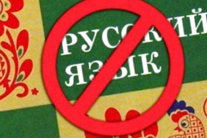 На Житомирщині через суд відмінили мораторій на російську мову в культурі