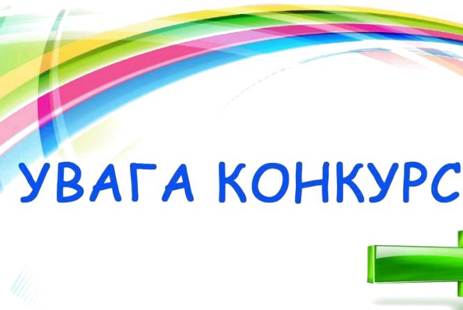 Оголошено конкурс проектних пропозицій на участь в урбаністично-культурному фестивалі «Майстерня міста Житомир 2019»