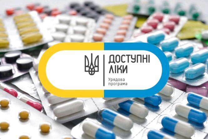 """""""Доступні ліки"""": які зміни чекають на пацієнтів"""
