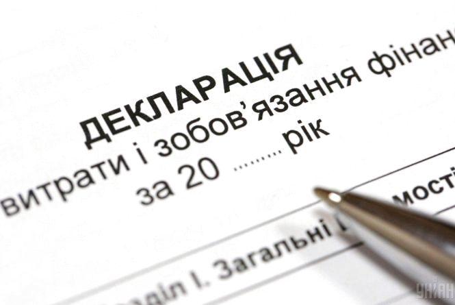 При поданні декларації про майновий стан і доходи у громадян є на вибір три способи подання декларації