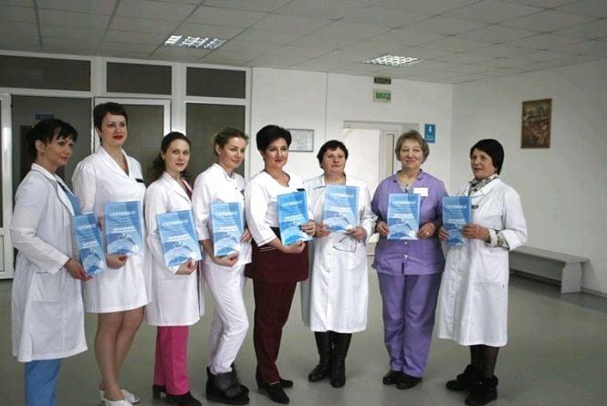 Відділення обласної лікарні ім. О.Ф.Гербачевського підтвердили статус «Чиста лікарня, безпечна для пацієнта»