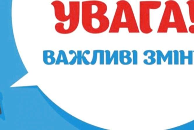 Що чекає на українців у березні: індексація пенсій, монетизація субсидій, безвіз з Грузією, вибори Президента