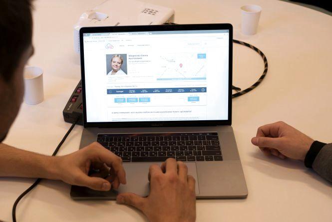 З березня почала працювати електронна медична картка в Україні