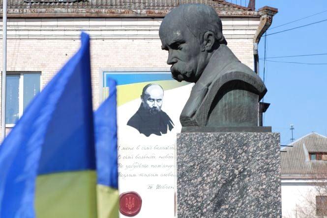 Як житомиряни вшанували світлу пам'ять Тараса Шевченка