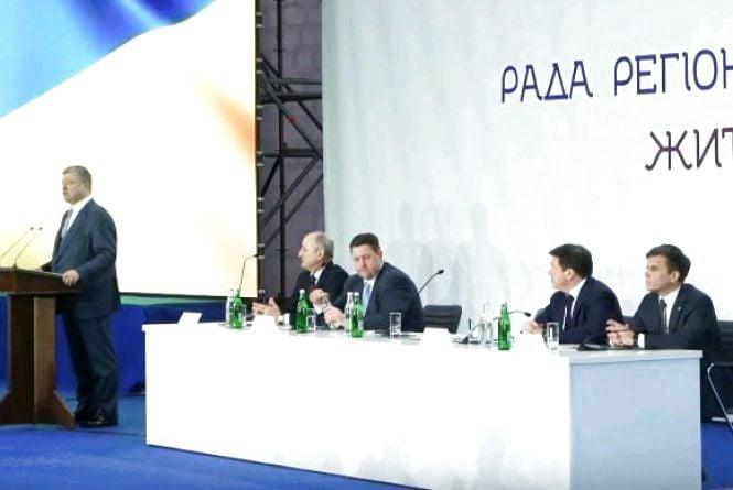 Президент Порошенко у Житомирі бере участь у засіданні Ради регіонального розвитку