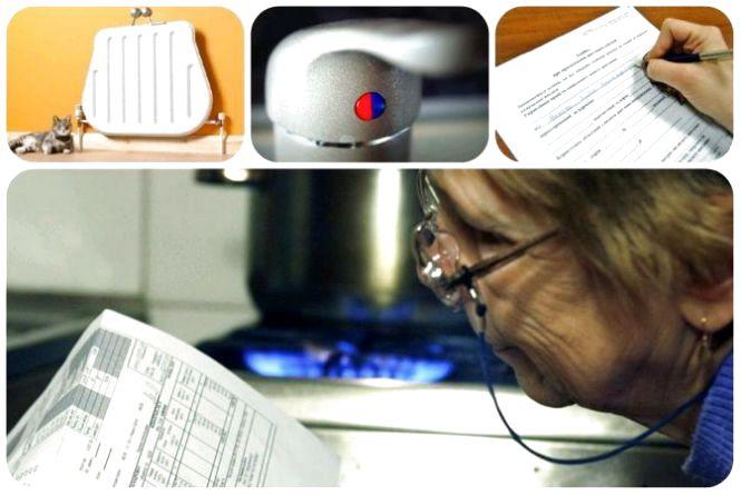 З 12 березня жителі області можуть отримати монетизовану субсидію в Ощадбанку