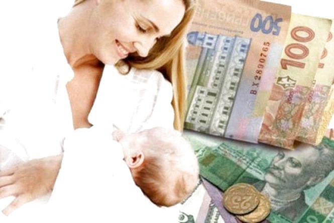 Перші 5 родин з Житомирщини хочуть скористатися державною допомогою «Муніципальна няня»