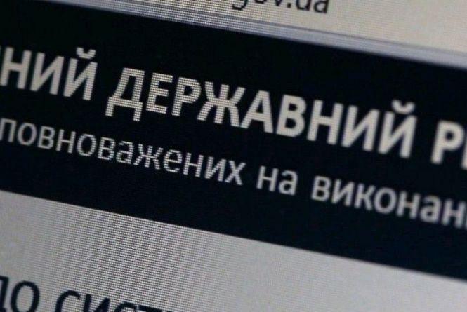 У Бердичівському районі оштрафовано депутата селищної ради, який «умудрився» подати дві декларації, за 2016 та 2017 роки, в один день