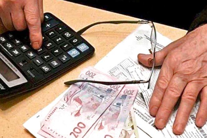 Внаслідок монетизації субсидій  люди отримають готівкові кошти, які зможуть заощаджувати
