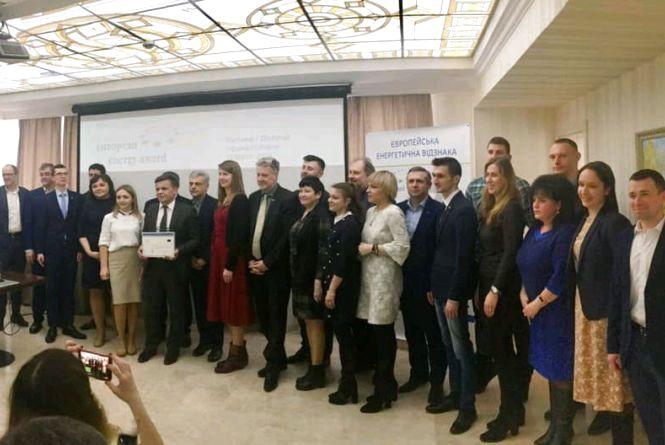 Житомир став другим містом України, яке отримало Європейську енергетичну відзнаку