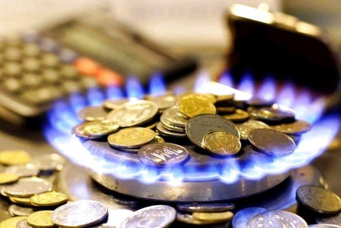"""""""Нафтогаз"""" знижує ціни: з 1 квітня на 2%"""