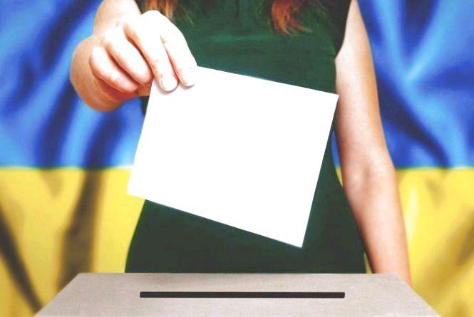 Незаконне втручання в хід виборів