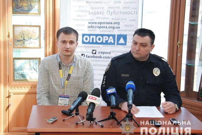 Керівник поліції Житомирщини: день волевиявлення пройшов спокійно та без грубих порушень правопорядку