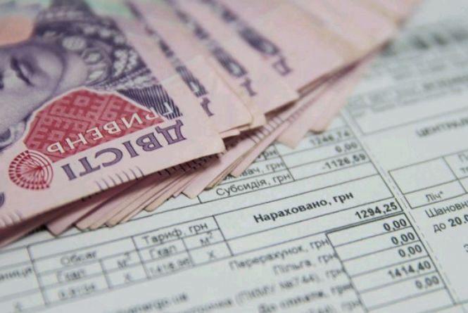 Субсидії у травні автоматично перепризначать 3 мільйонам сімей