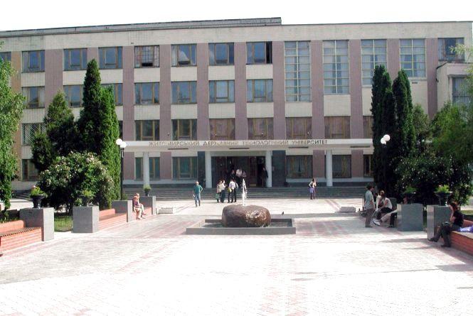 Відтепер Житомирська політехніка: Житомирський технологічний університет змінив назву