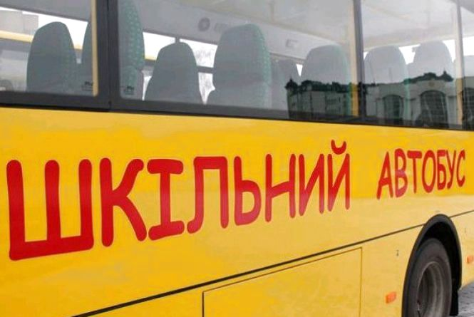 Держава спрямувала 500 млн гривень для закупівлі шкільних автобусів і машин для ІРЦ