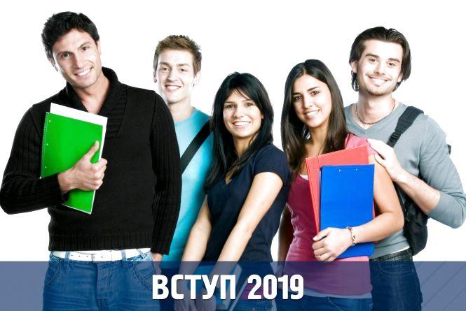 До уваги абітурієнтів: творчі конкурси для вступу на бакалаврат відбуватимуться у липні