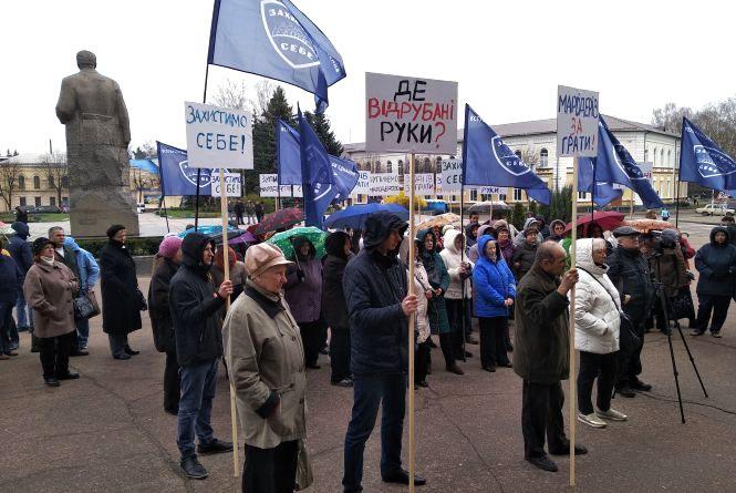 Перед Житомирською ОДА відбувся мітинг проти корупції та за чесні вибори. ФОТО, ВІДЕО
