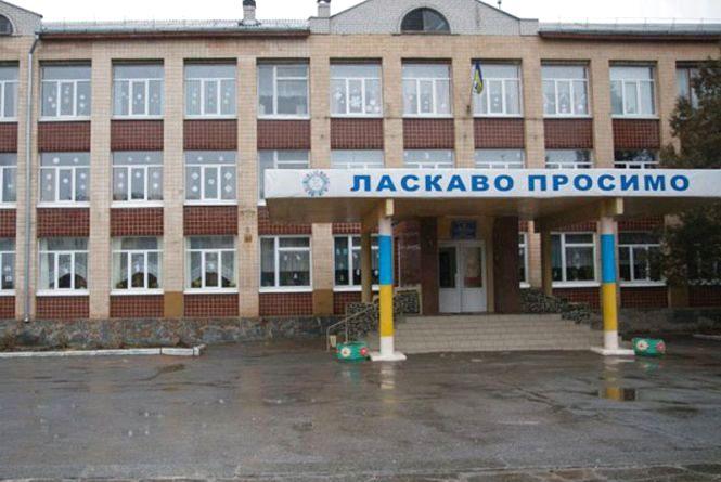 За школами Житомира закріпили території обслуговування