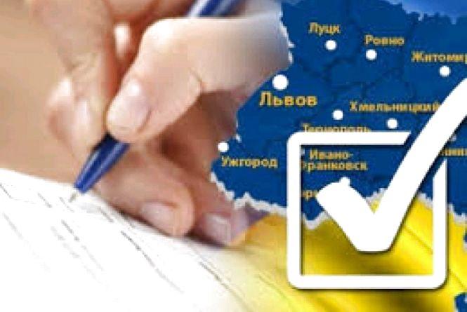 На Житомирщині майже 7 тис. осіб змінили місце голосування перед виборами Президента