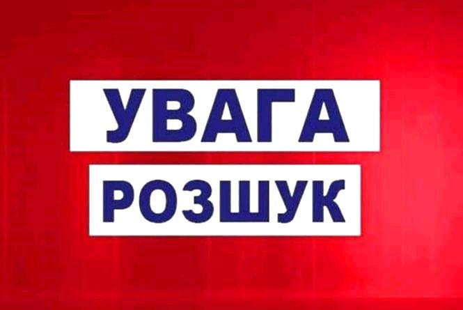 У Житомирі продовжуються пошуки 89-річного Володимира Поліщука