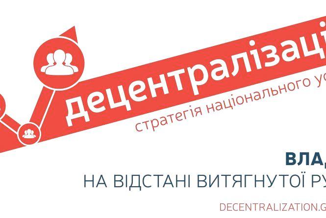 30 червня перші вибори відбудуться ще у 2 громадах Житомирщини