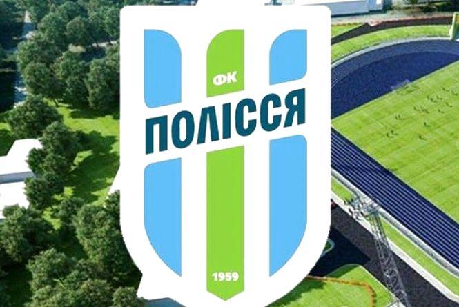 Житомирське «Полісся» зіграє домашній матч з ФК «Черкащина-Академія»