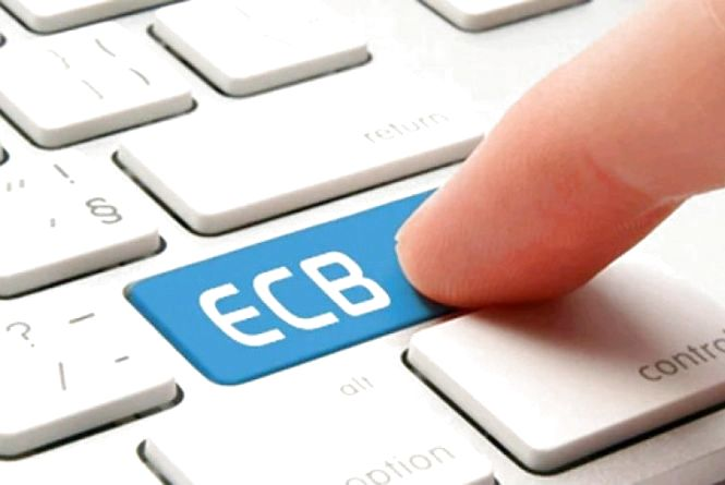 З 2 травня вступають у дію нові рахунки для сплати ЄСВ