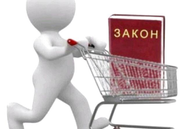 За зіпсований товар, придбаний у житомирському магазині, споживачці відшкодували 3170 гривень