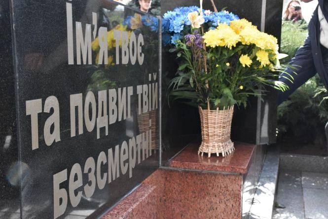 У Житомирі пройшли заходи до 33-річниці Чорнобильської трагедії