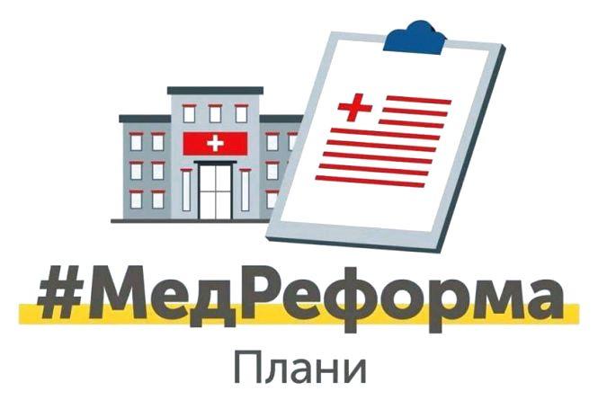 Реформа «швидкої», безкоштовна діагностика – які зміни відбудуться в українській медицині