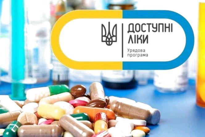 На Житомирщині 250 аптек відпускають «Доступні ліки» за електронними рецептами