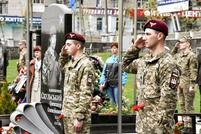 У Житомирі напередодні Дня пам'яті та примирення вшанували загиблих учасників АТО