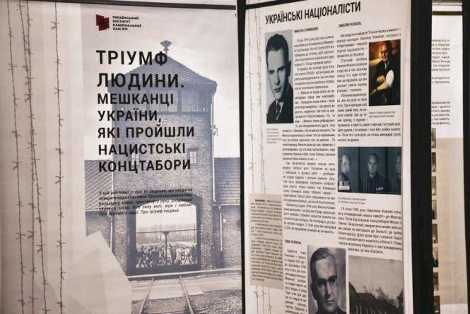 У Житомирській ОДА відкрили виставку про долі 30 людей, яких не зламали концтабори