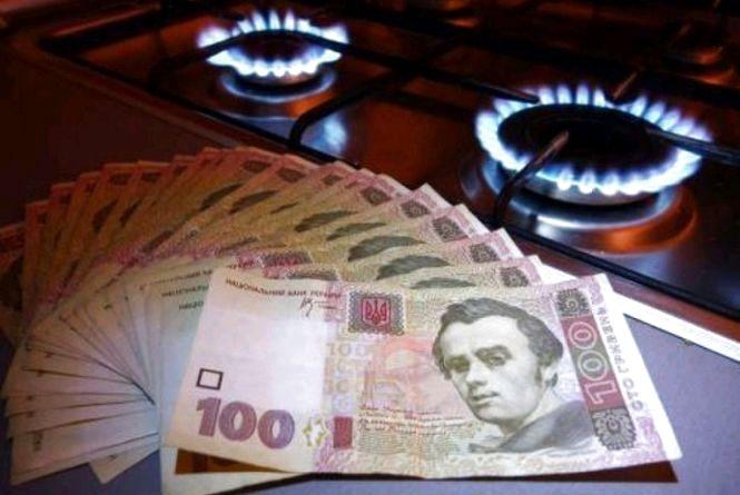 Ціна на газ для населення у травні має становити 8 247 гривень
