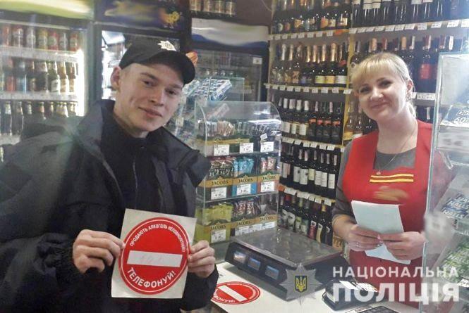 На Житомирщині поліція задокументувала 24 випадки продажу дітям алкоголю і цигарок