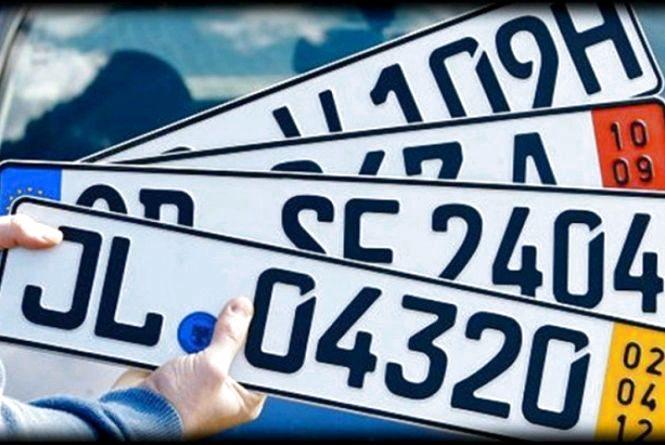 До уваги власників автомобілів з іноземною реєстрацією