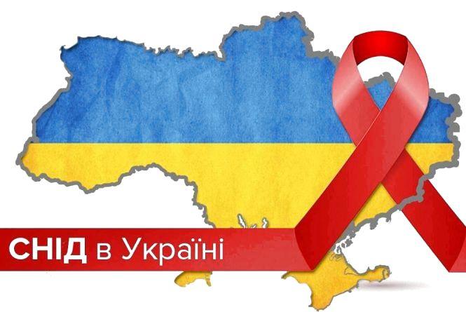 Україна залишається лідером в Європі за масштабами поширення ВІЛ-інфекції