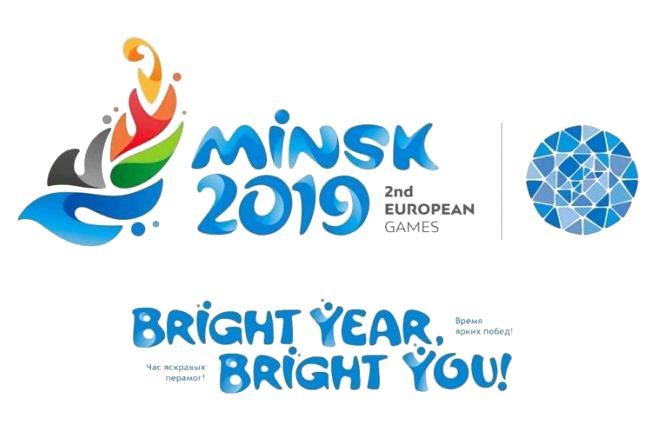 Сім спортсменів із Житомирщини візьмуть участь у ІІ Європейських іграх