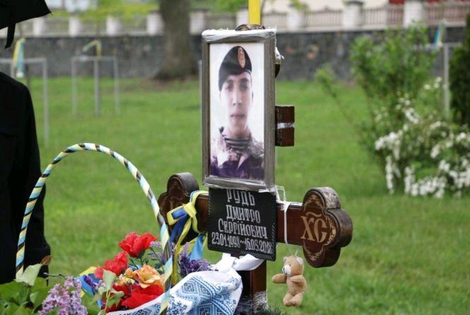 Житомиряни вшанували пам'ять загиблого учасника АТО Дмитра Рудя