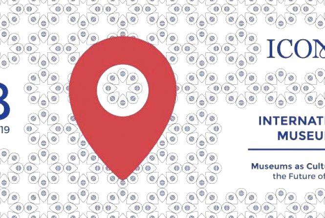 Ніч музеїв, майстер-класи та святковий концерт: анонс Міжнародного дня музеїв