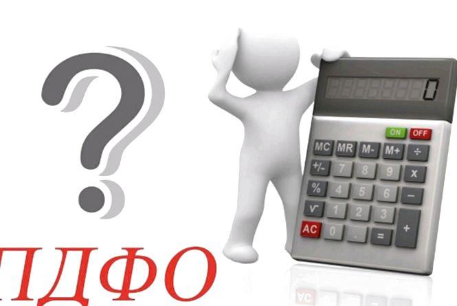 Коли сплачувати ПДФО у разі нарахування доходу?