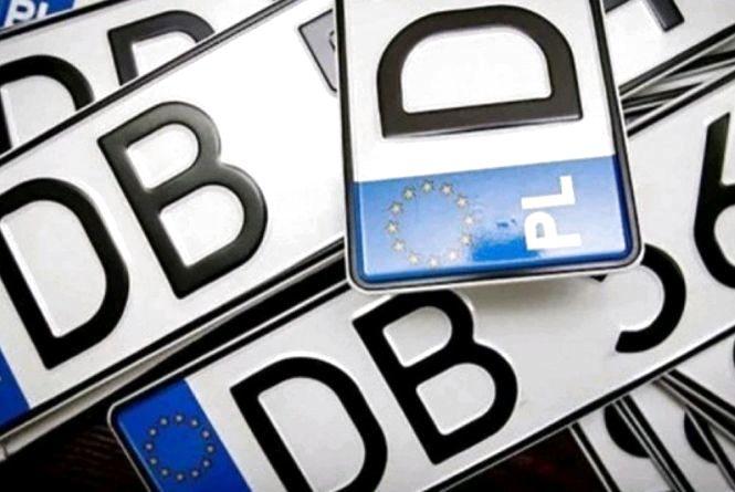 """Верховна Рада відтермінувала закон про """"євробляхи"""": він вступить в силу з 23 серпня"""