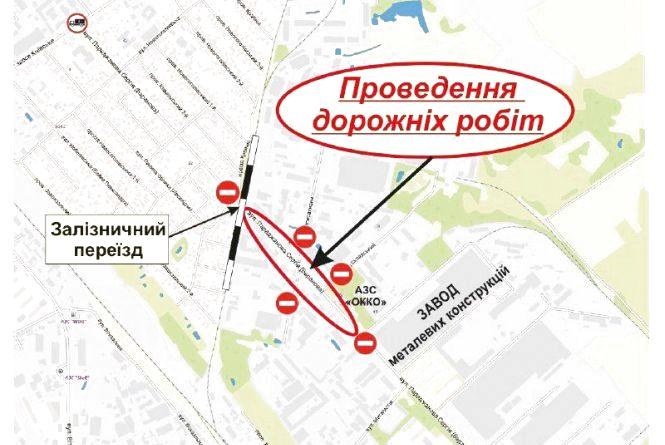 Увага: обмеження руху по вулиці Параджанова у Житомирі переноситься на 28 травня