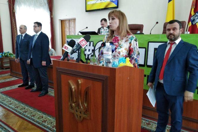 Жителям Житомирщини вручили державні нагороди