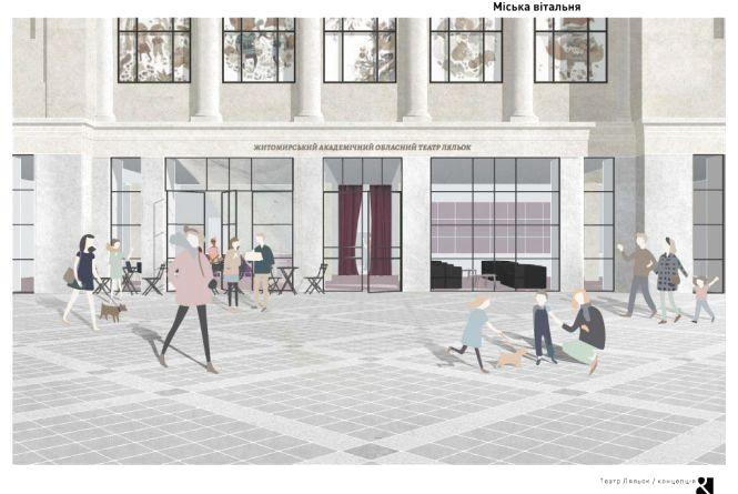 Відкритий простір, міні-сцена на вулиці та заглиблення будівлі під землю – яким планують зробити театр ляльок у Житомирі