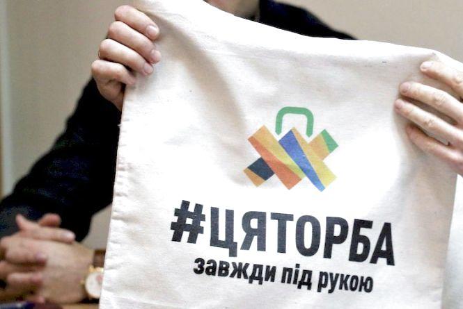 У Житомирі запровадили проект «#ЦЯТОРБА»