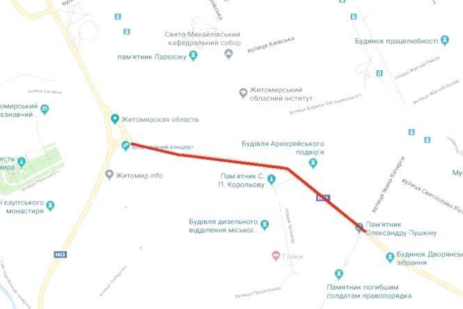 ОДА шукає підрядника на ремонт вулиці Бердичівської у Житомирі