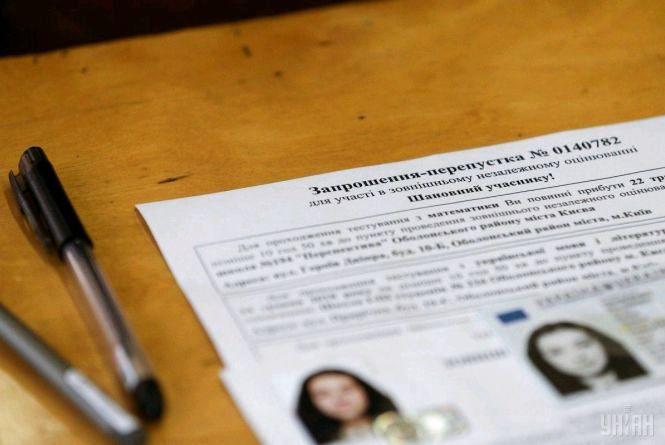 Близько 8 тисяч абітурієнтів складали ЗНО з історії України на Житомирщині – явка 96,5%